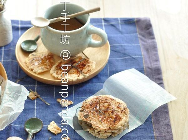 米仙貝【日式茶點】Homemade Senbei ( Japanese Rice Crackers)