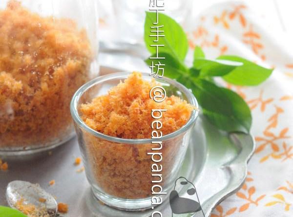 自製三文魚鬆 ( 鮭魚鬆 )【麵包機版】Homemade Salmon Floss