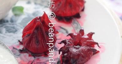 洛神花蜜餞【季節限定】Pickled Roselle