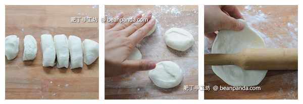 chinese_chives_turnover_step_10