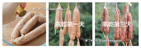 chinese_sausage_step08