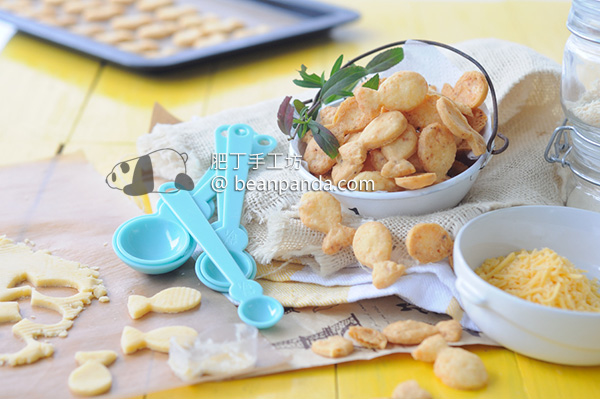 小金魚起司餅乾【無人工香料/無麩質】Homemade Goldfish Crackers