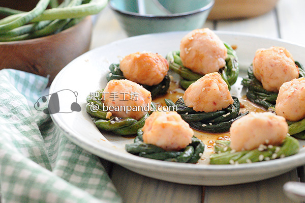 蝦丸釀豇豆【夏日祝福】Chinese stuffed bean and shrimp ball