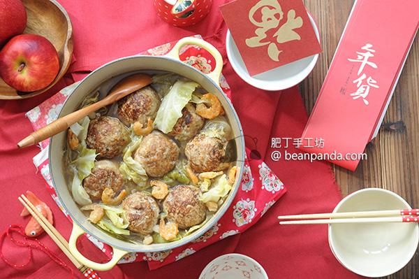 豆腐獅子頭【霸氣年菜】Tofu Lion's Head Recipe