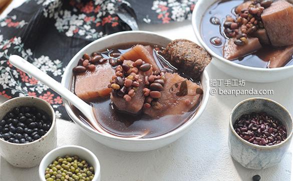 四豆粉葛湯 排毒美顏 Four Beans Arrowroot Soup
