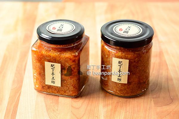 自製 XO 醬 美味魔法 萬用醬料 Homemade XO Sauce Recipe