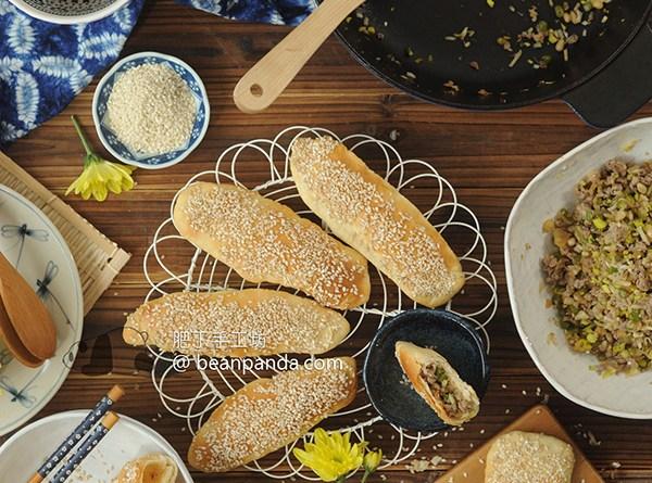 芝麻燒餅/叉子燒餅【外酥內香】Sesame Bread Pocket