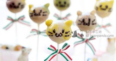 貓咪蛋糕棒棒糖 ~ 派對上最受歡迎的可愛小點心 Cat Cake Pop