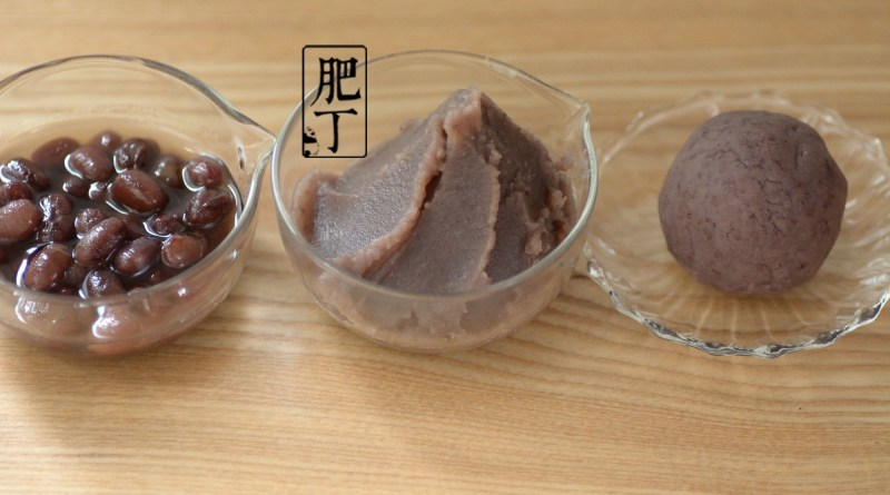 少糖少油紅豆沙餡 甜而不膩的慢食光 How to Make Sweet Red Adzuki Bean Paste (Anko) from scratch