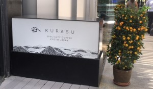 Kurasu Kyoto Singapore, coffee Raffles City