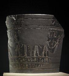 clepsydra creative commons license British Museum