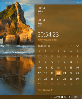 windows 10 clock
