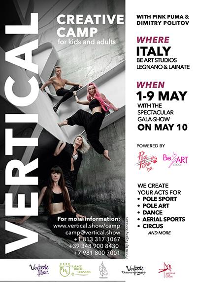 Vertical Creative Camp
