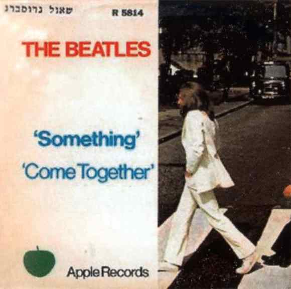 Something/Come Together single artwork - Israel