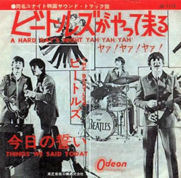 A Hard Day's Night single artwork - Japan