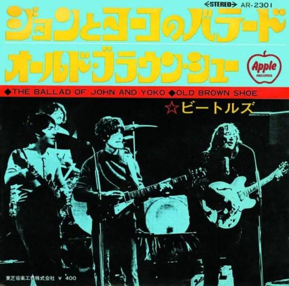 The Ballad Of John And Yoko single artwork - Japan