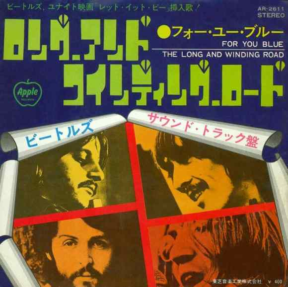 The Long And Winding Road single artwork - Japan