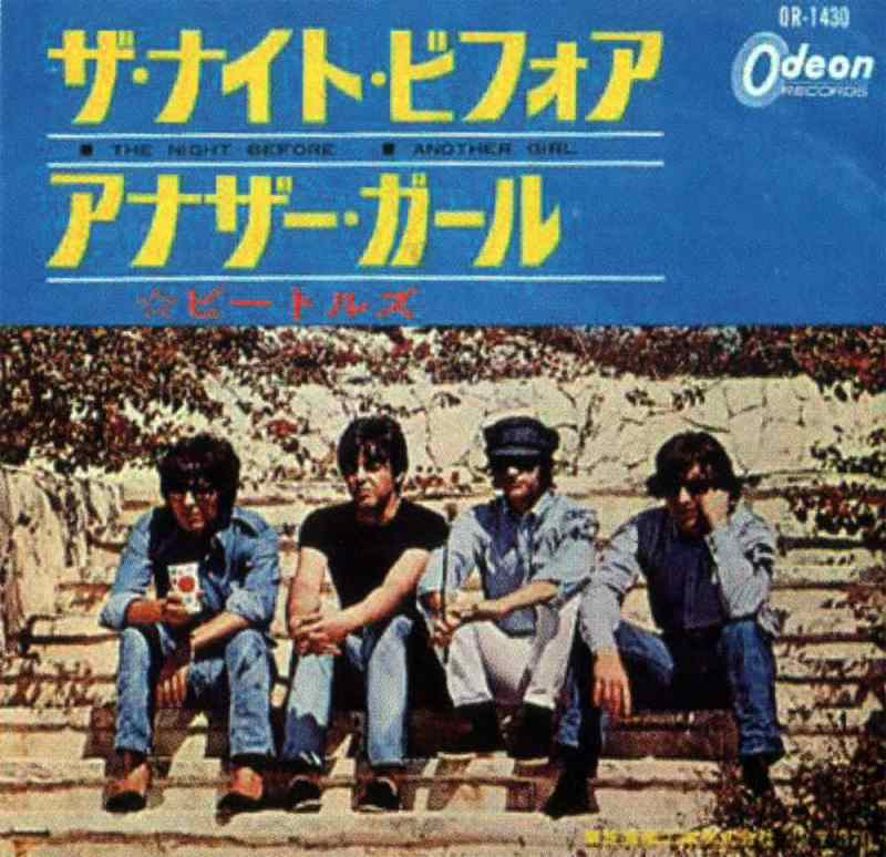 The Night Before single artwork - Japan