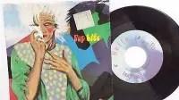 PRINCE-THE-REVOLUTION-45-RPM-Pop-Life.jpg