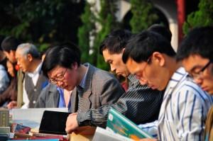 © Beatrice Otto Shanghai Chinese book fair 1