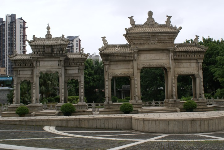Meixi Royal Stone Archways
