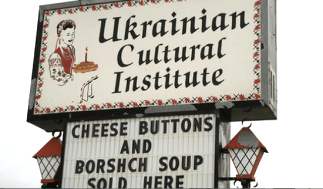 The UCI educates through the preservation, promotion, and display of the Ukrainian Culture. It is located in Dickinson, North Dakota. www.ucitoday.org