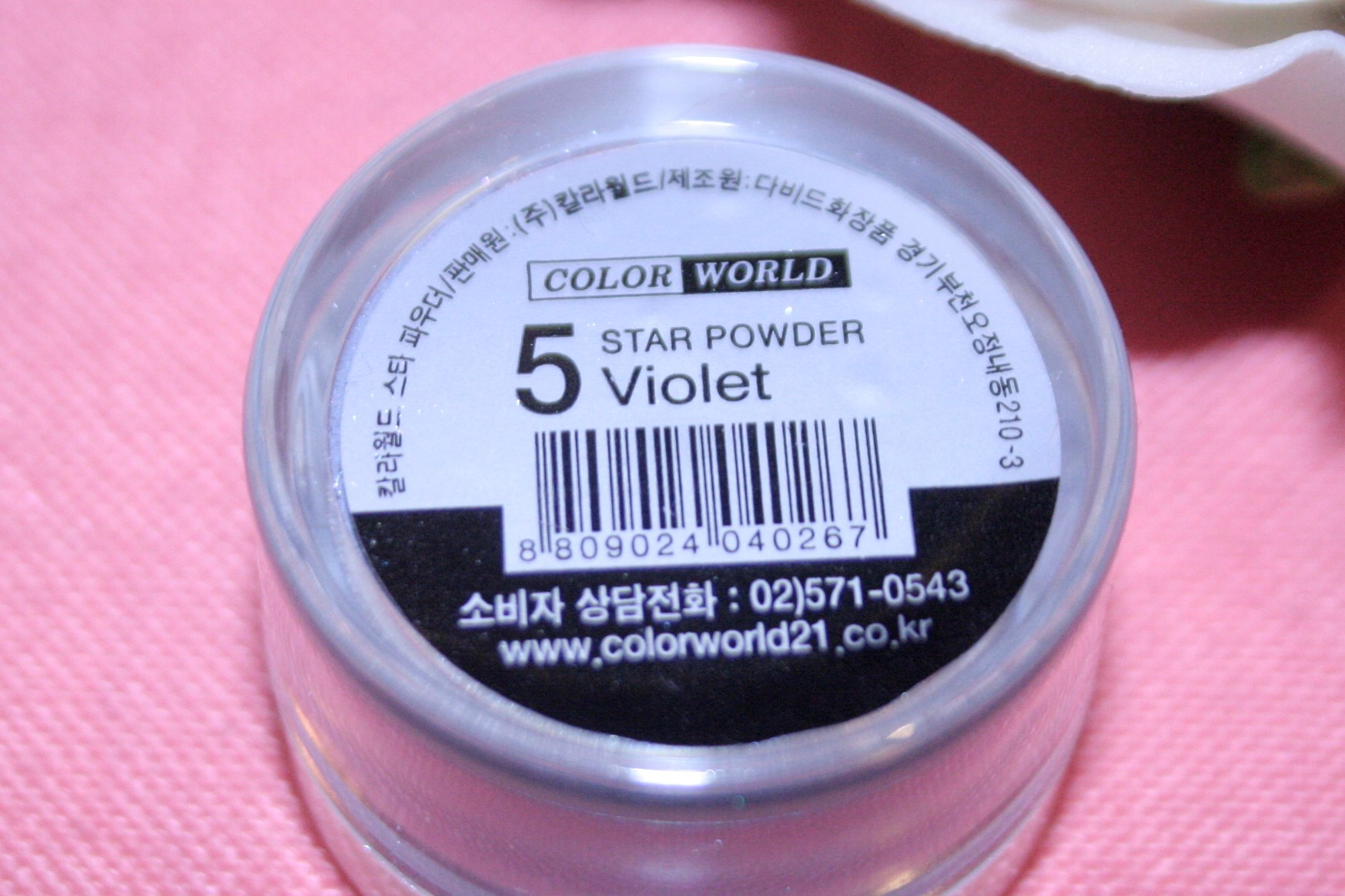 Color World Star Powder Violet 2