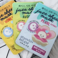 Korean sheet mask review x3 | Action