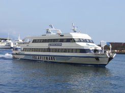 Ferry boat, entering the Port of Naples, from Ischia