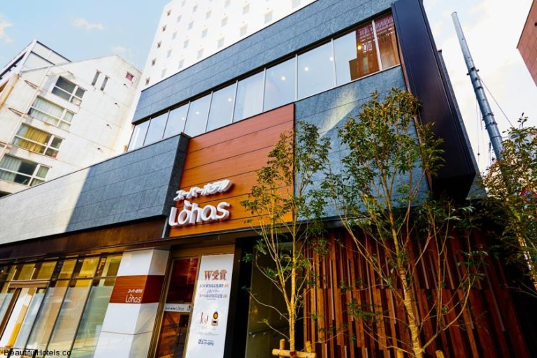 Top 30 Best Hotels in Tokyo - 22. Super Hotel Lohas Akasaka