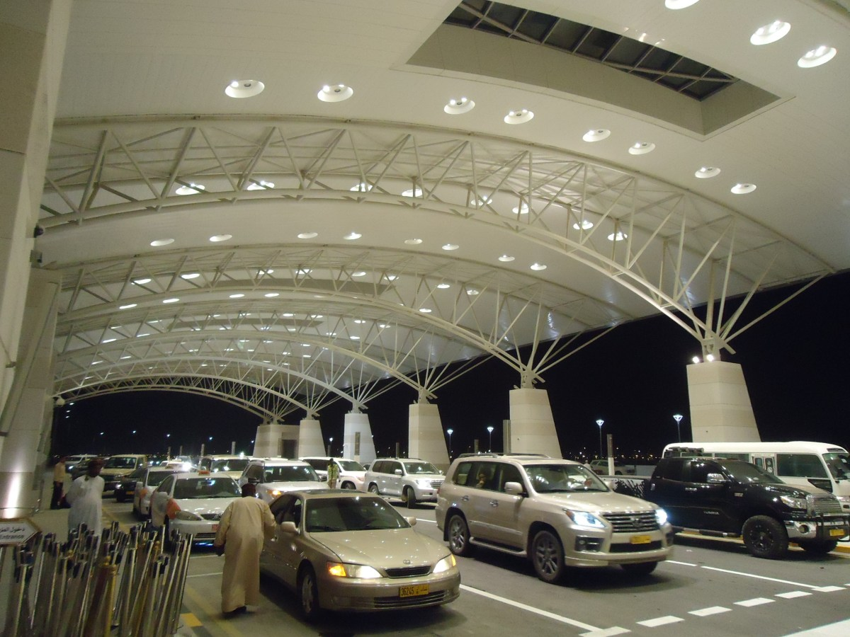 Salalah Airport - New International Airport in Salalah - مطار صلالة