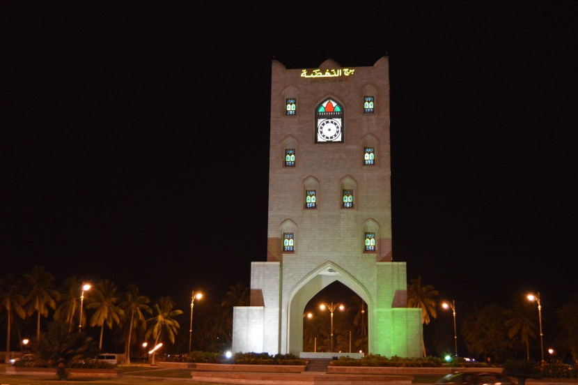 Salalah Clock Tower Burj An Nahda