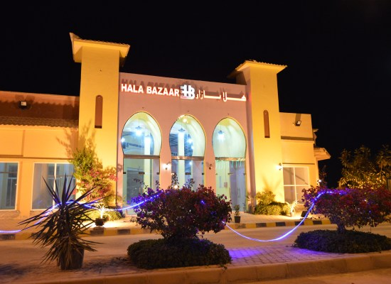 Hala bazar Salalah
