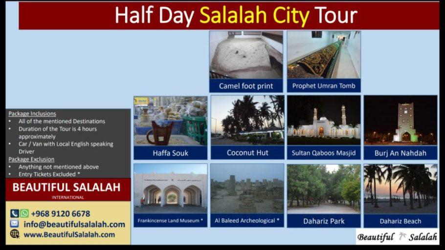 Salalah Places to Visit - Beautiful Salalah