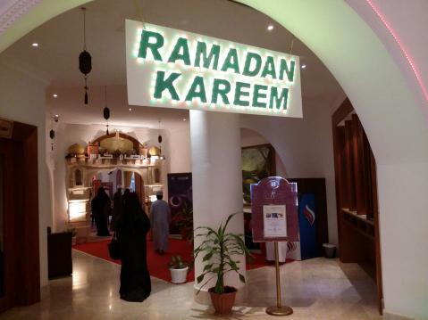 Ramadan Iftar Buffet Hilton Salalah
