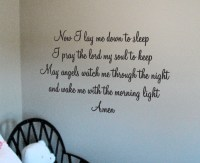 Now I Lay Me Down To Sleep - Beautiful Wall Decals