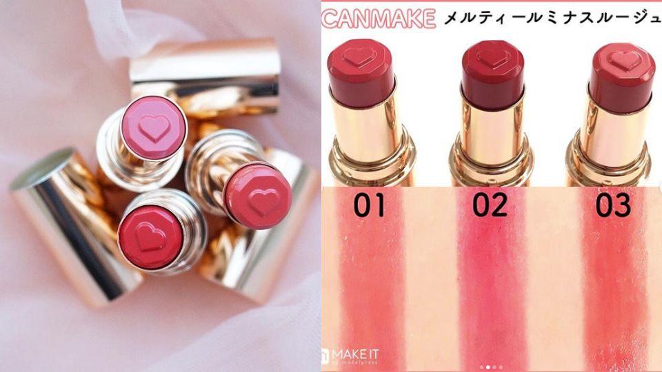 日本IG洗版的國民潤唇膏「爆賣色」推薦!賣到缺貨,經典熱銷,本季熱門色號通通有!