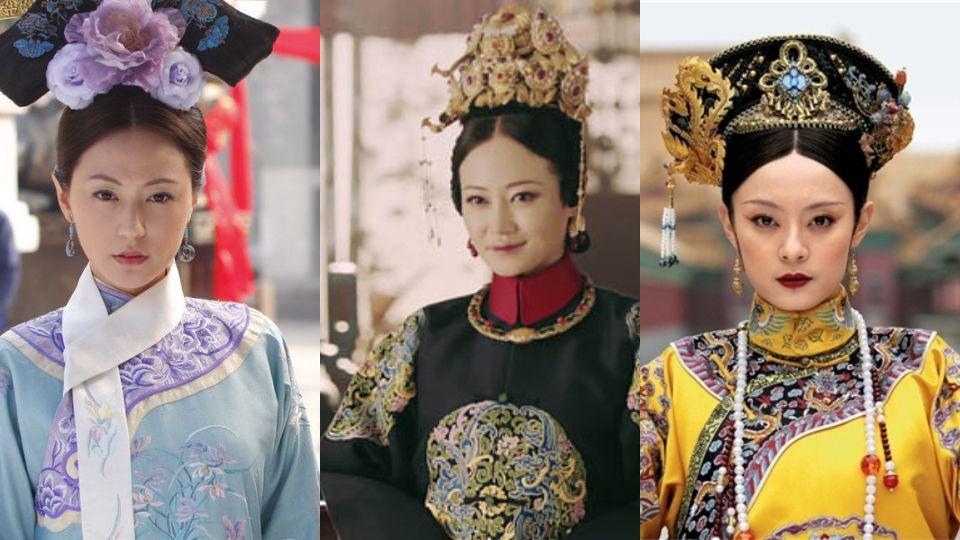 《延禧攻略》嬪妃們脖子上掛什麼?清宮劇沒有復原的清朝配件延禧攻略通通有!