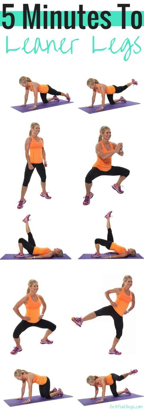 Looking for a great leg and inner thigh workout? Try these workouts for toned and lean legs! These quick workouts take 5 minutes of your time and you can do them daily, whenever you have the time. This amazing list includes 5-minute ab workouts for flat belly, 5-minute butt workouts, 5-minute leg workouts and inner thigh workouts and 5-minute arm workouts. Most of these exercises require almost no equipment. Some of them - just a pair of dumbbells and you can do them at home or anywhere you want. Have fun!