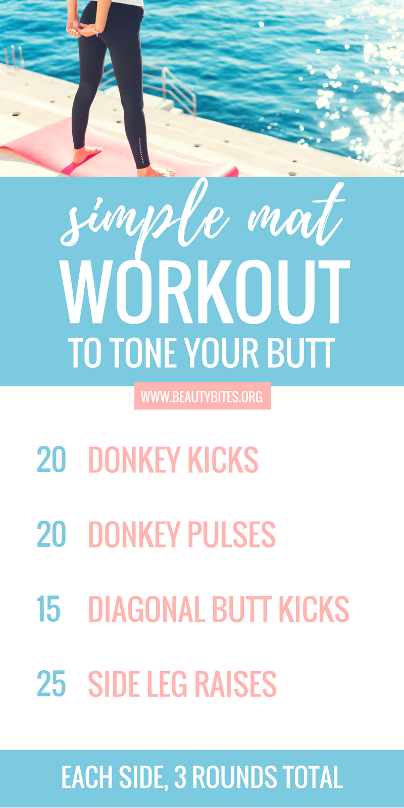 At home workout for rounder butt - you don't even need to leave your mat! There are 4 booty exercises that can help you get in better shape - this exercise routine is also suitable for beginners, but it's very efficient. | www.beautybites.org