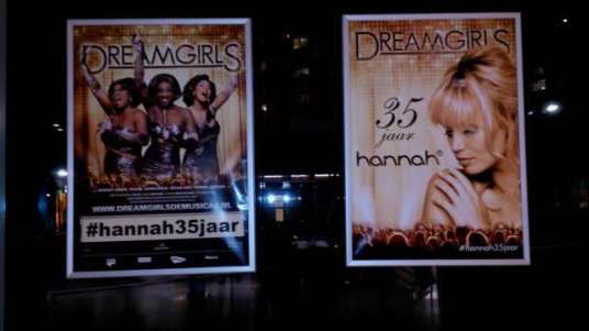 Dreamgirls hannah