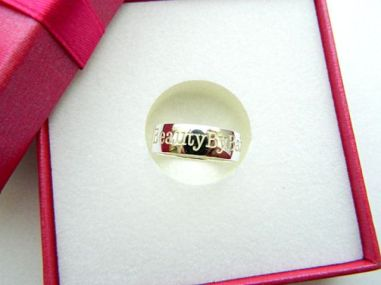 ring beautybybabs.com