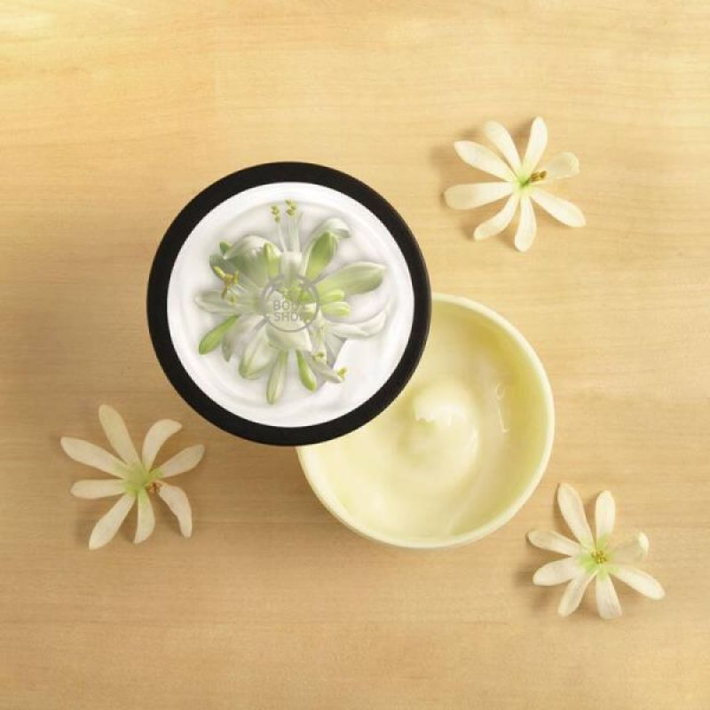 The Body Shop Body Yoghurt Moringa 3