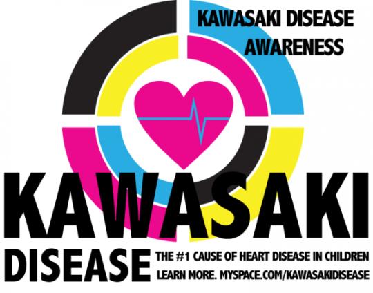 kawasaki_disease