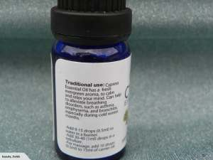 Cypress Essential Oil 2