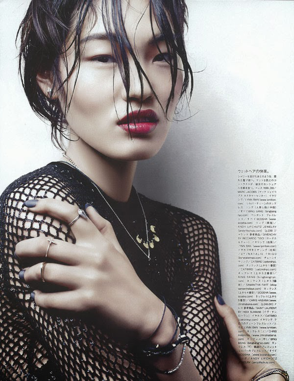 Chiharu av David Slijper för Vogue Japan November 2013 (3)