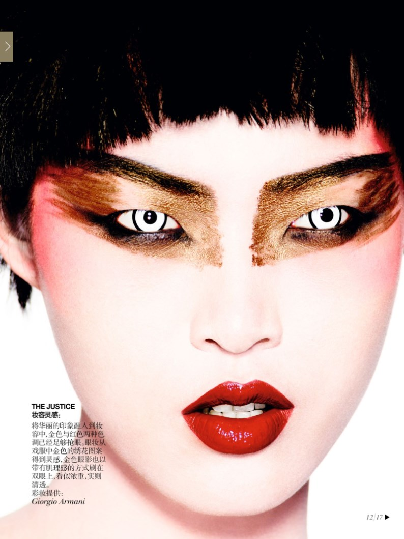 https://i0.wp.com/www.beautyscene.net/wp-content/uploads/2013/11/tian-yi-chinese-opera-actors-by-mario-testino-for-vogue-china-december-2013-8.jpg