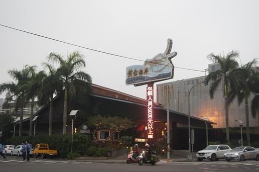 竹北活蝦餐廳/知名聚餐美食分享~蝦子好大隻,口味也好多!新竹吃海鮮料理推薦