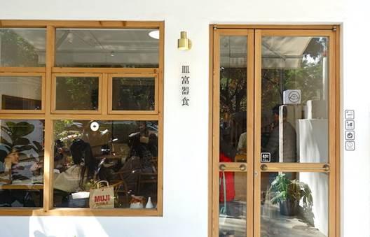 餐廳新竹推薦