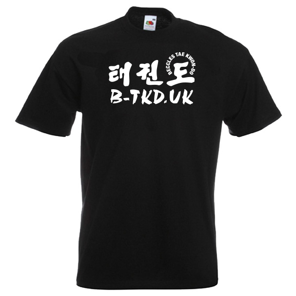 B-TKD-white-on-black